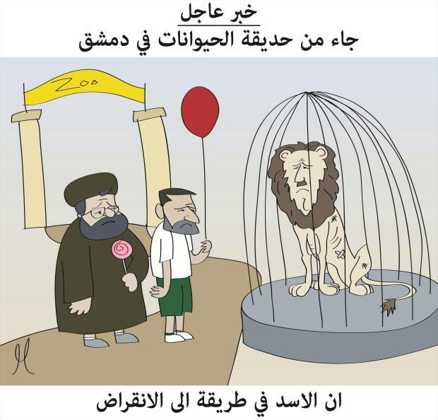 الأسد في طريقه إلى الانقراض