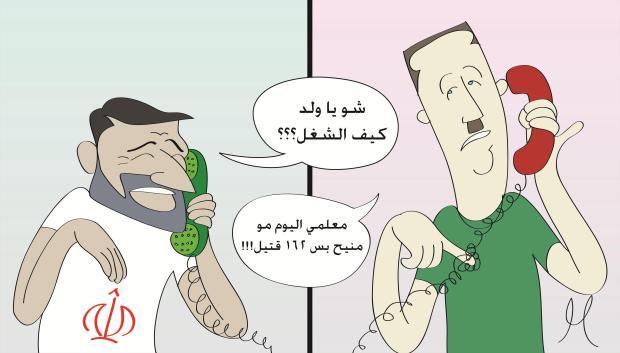 بشار الأسد ومعلمه