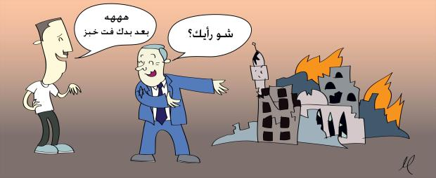 بشار المستشار العسكري