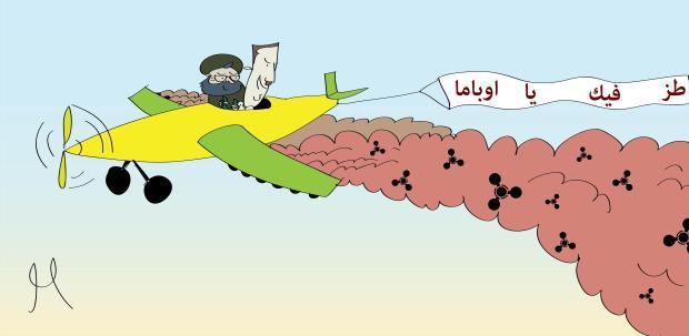 بشار ونصر الله لا يعبرون أوباما