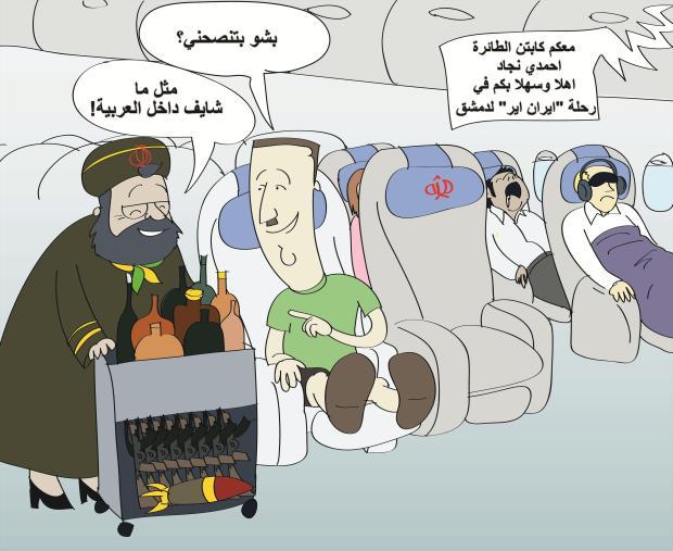 سفرة أحلام بشار