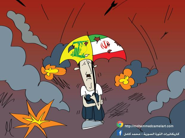 بشار تحت المظلة والشعب يعام الله