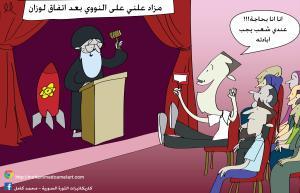 بازار النووي الايراني